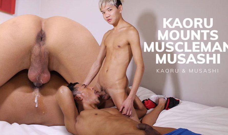 JapanBoyz – Kaoru Mounts Muscleman Musashi