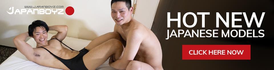 japanboyz